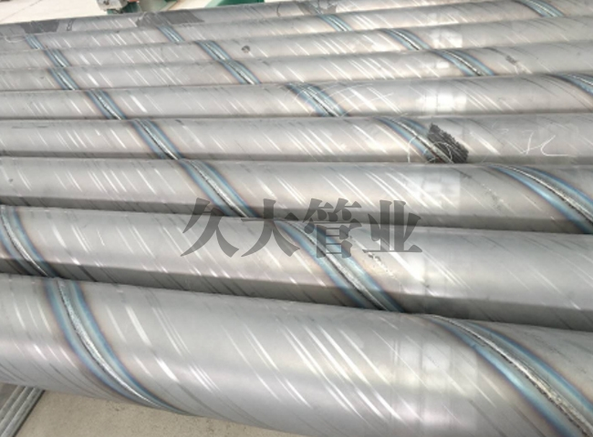 双面埋弧焊螺旋钢管