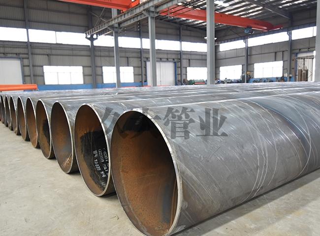 西宁双面埋弧焊螺旋钢管